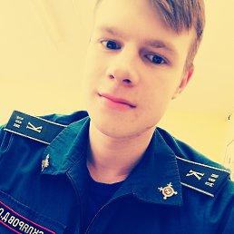 Дмитрий, 17 лет, Курск