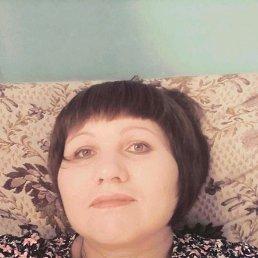 Milya, 40 лет, Мелитополь