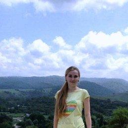 Лукерья, 22 года, Петрозаводск