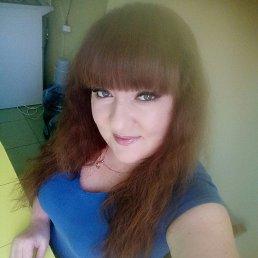 Диана, 41 год, Уфа