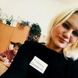 Катерина, Ярославль, 20 лет