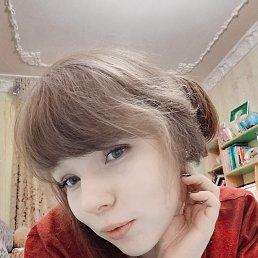 вика, 18 лет, Челябинск