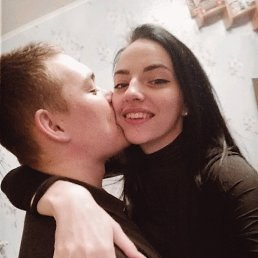 Александра, 20 лет, Самара