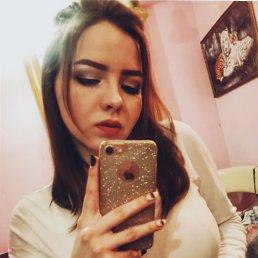 Яна, 24 года, Ноябрьск
