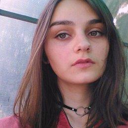 Софья, 28 лет, Хабаровск