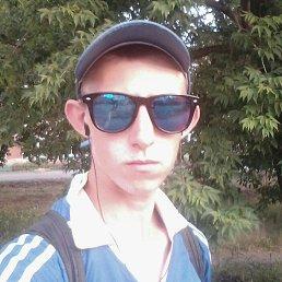 Макс, 19 лет, Ребриха