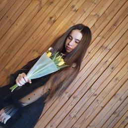 Дарья, 16 лет, Ульяновск