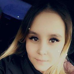 Леся, Набережные Челны, 22 года
