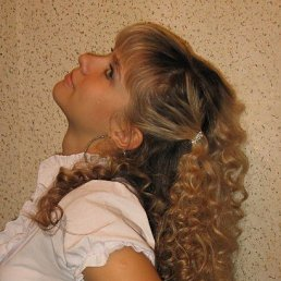 Я красавица)))