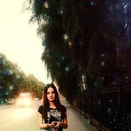 Марианна, 25 лет, Пенза