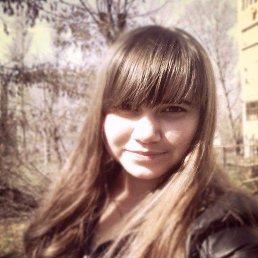 Ира, Кемерово, 25 лет