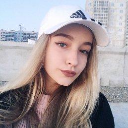 мария, 20 лет, Воронеж