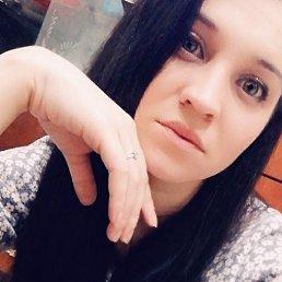 Валентина, 24 года, Челябинск