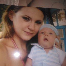 Юленька, 29 лет, Кривой Рог