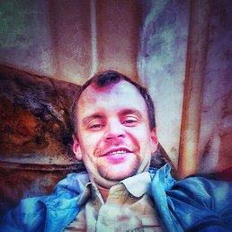 Павел, 29 лет, Коломна-1