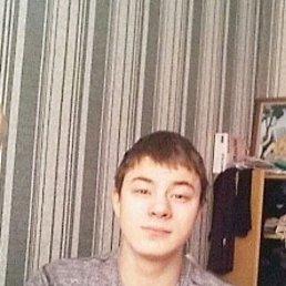 Александр, Ярославль, 21 год