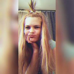 Альбина, Краснодар, 16 лет