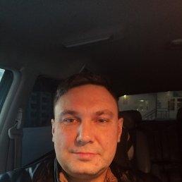 Виталий, 37 лет, Февральск