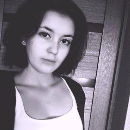 Елизавета, 27 лет, Барнаул