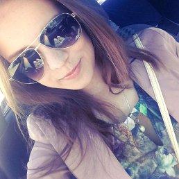 Антонина, 28 лет, Мурманск