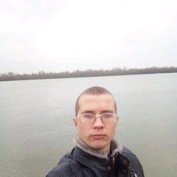 Виталий, 24 года, Измаил