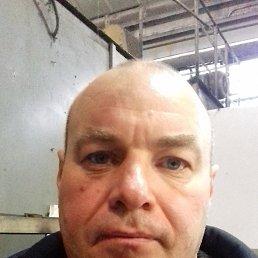 Сергей, 45 лет, Конотоп