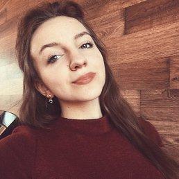 Александра, 17 лет, Тула