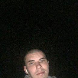 Вячеслав, 29 лет, Павловский Посад