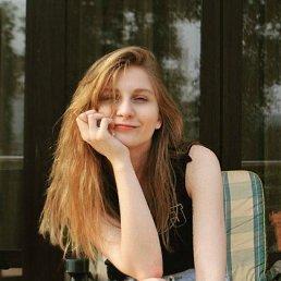 Даша, Санкт-Петербург, 26 лет