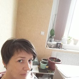 наталья, 46 лет, Курск