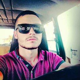 Александр, 24 года, Мариуполь
