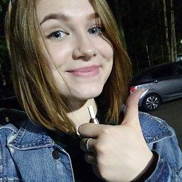 София, 21 год, Санкт-Петербург