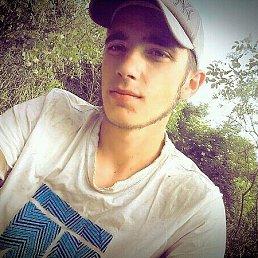 Руслан, 20 лет, Апостолово