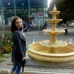 Амина, 24 года, Теплодар