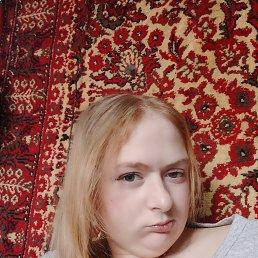 Диана, 20 лет, Черкассы
