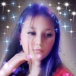 Кристина, 17 лет, Новая Каховка
