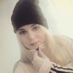 Аня, 27 лет, Тюмень