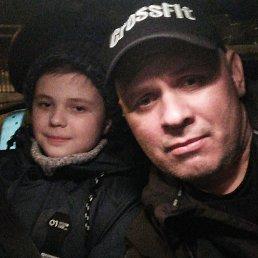 Кирпичёв, 48 лет, Москва