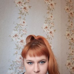 Олеся, 29 лет, Новомосковск