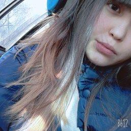 Вероника, 20 лет, Екатеринбург