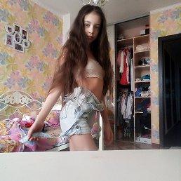 Алина, 18 лет, Красноярск