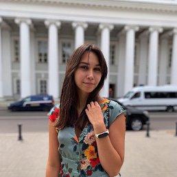 Алина, 21 год, Якутск