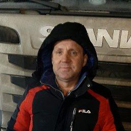 Виталий, 49 лет, Ватутинки
