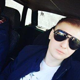 Сергей, 20 лет, Магнитогорск