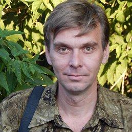 Вячеслав, 43 года, Ребриха