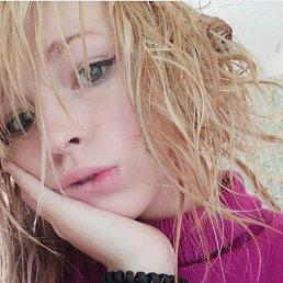 Лера, 18 лет, Пермь