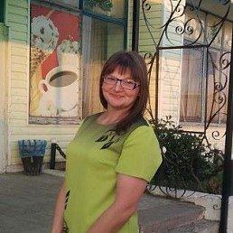 Юлия, 40 лет, Дмитриев-Льговский