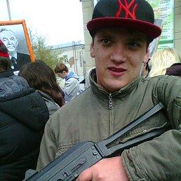максим, 27 лет, Кемерово
