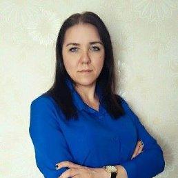 Марина, Москва, 40 лет
