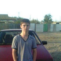 Дима, 18 лет, Лиман